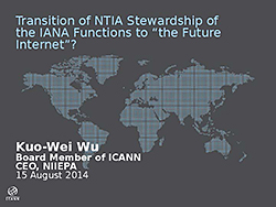 "Transition of NTIA Stewardship of the IANA Functions to ""the Future Internet""?"